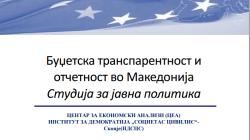 Студија за јавната политика на буџетската транспарентност и отчетност во Македонија