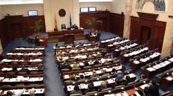 Обука за вработени во Собранието на Република Македонија