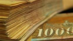"""Национална конференција: """"Транспарентност, перформанси и отчетност на Буџетот на РМ"""""""