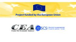 ПРОЕКТ: Зголемување на транспарентноста и отчетноста преку буџетирање по перформанси
