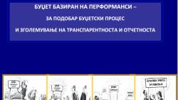Буџет базиран на перформанси – за подобар буџетски процес и зголемување на транспарентноста и отчетноста