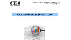 Квартален извештај за македонската економија