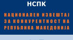 Национален извештај за конкурентност на Република Македонија