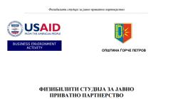 Физибилити студија за јавно приватно партнерство за општина Ѓорче Петров
