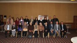 Обука за општините од Тунис за Проекција и планирање на Буџет