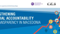 Преку државна ревизија до поголема финансиска транспарентност во Македонија