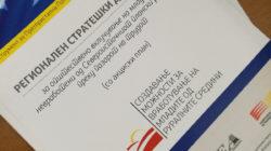 Завршен настан на проектот: Создавање можности за вработување на младите од руралните средини