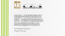 БДП Фетишот во Република Македонија, Освен БДП да се пресметуваат и други индикатори