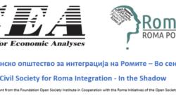 Покана за учество на фокус група: Граѓанско општество за интеграција на Ромите – Во сенка