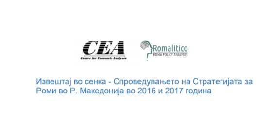 Shadow Report – Implementation of the Roma Strategy in the Republic of Macedonia in the years 2016 and 2017*