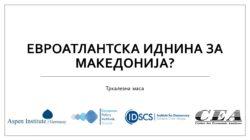 Тркалезна маса Евроатлантска иднина за Македонија