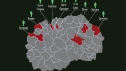 Следење на спроведувањето на Стратегијата за Роми – Приоритет ЗДРАВСТВО