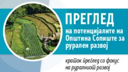 Преглед на потенцијалите на Општина Сопиште за рурален развој