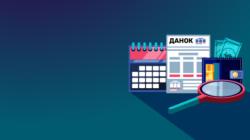 ПРОЕКТ: Прирачник за градоначалници и членови на советот на општините во Република Македонија