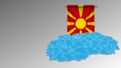 ПРОЕКТ: Степен на транспарентност на буџетскиот процес кај општините во Р. Македонија