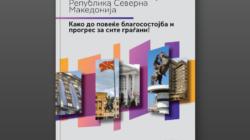 Популизмот и клиентелизмот во политичката економија на Северна Македонија